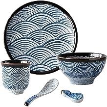 AMAZACER Dinner plate Japanese ceramic plate Salad bowl Coffee cup Soup spoon Restaurant kitchen steak dinner Breakfast pl...