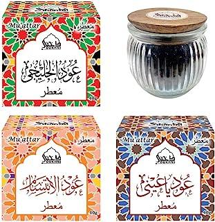 Sponsored Ad - Dukhni Muattar Bakhoor – Oud Ya Aini, Oud Al Khaleeji, Oud Al Ibtisam. 3 x 40g Jars of Authentic Arabic BAK...