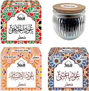 Dukhni Muattar Bakhoor – Oud Ya Aini, Oud Al Khaleeji, Oud Al Ibtisam. 3 x 40g Jars of Authentic Arabic BAKHOOR Incense – Wood Chips. Perfect for Prayer, Ceremony, Meditation, Relaxation