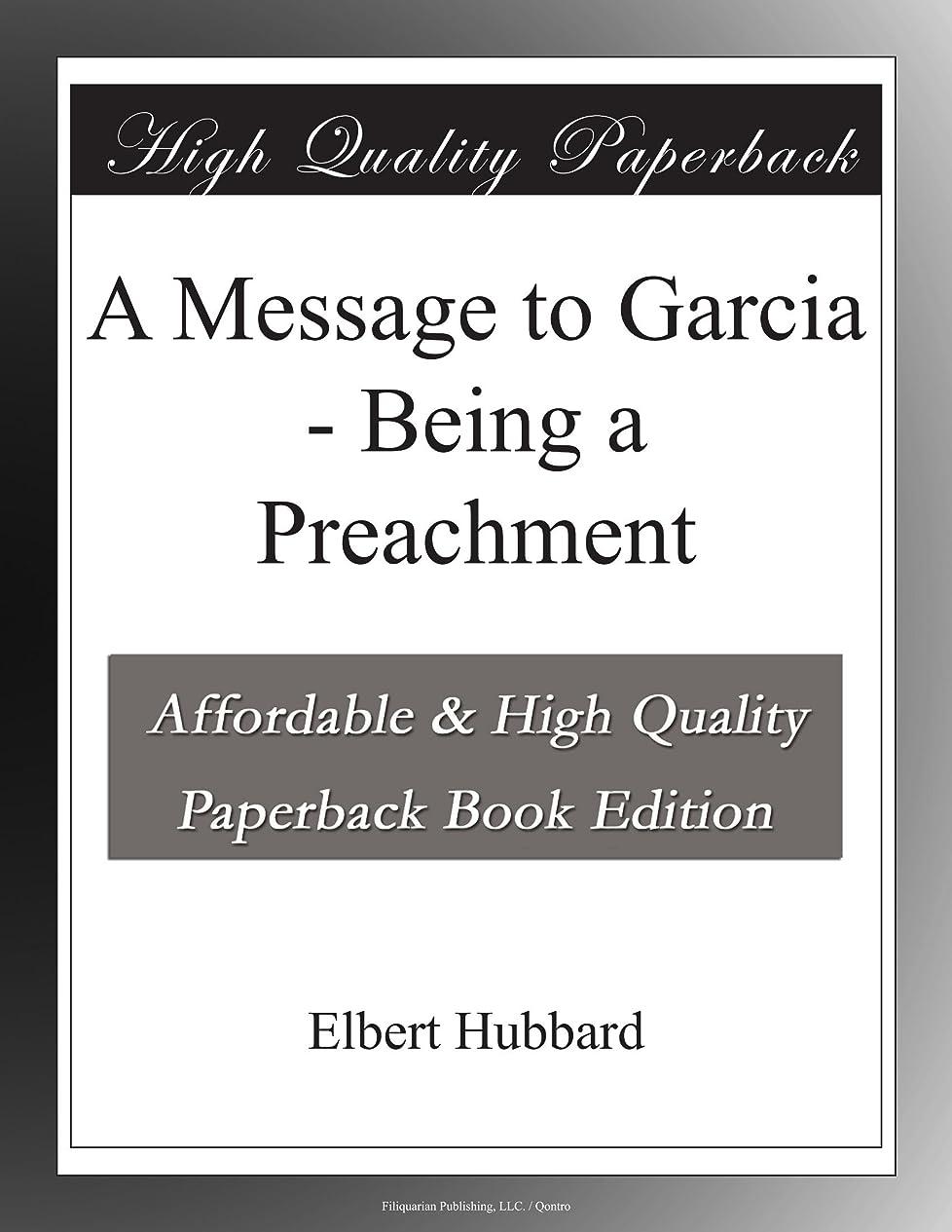 美的仮称ぞっとするようなA Message to Garcia - Being a Preachment