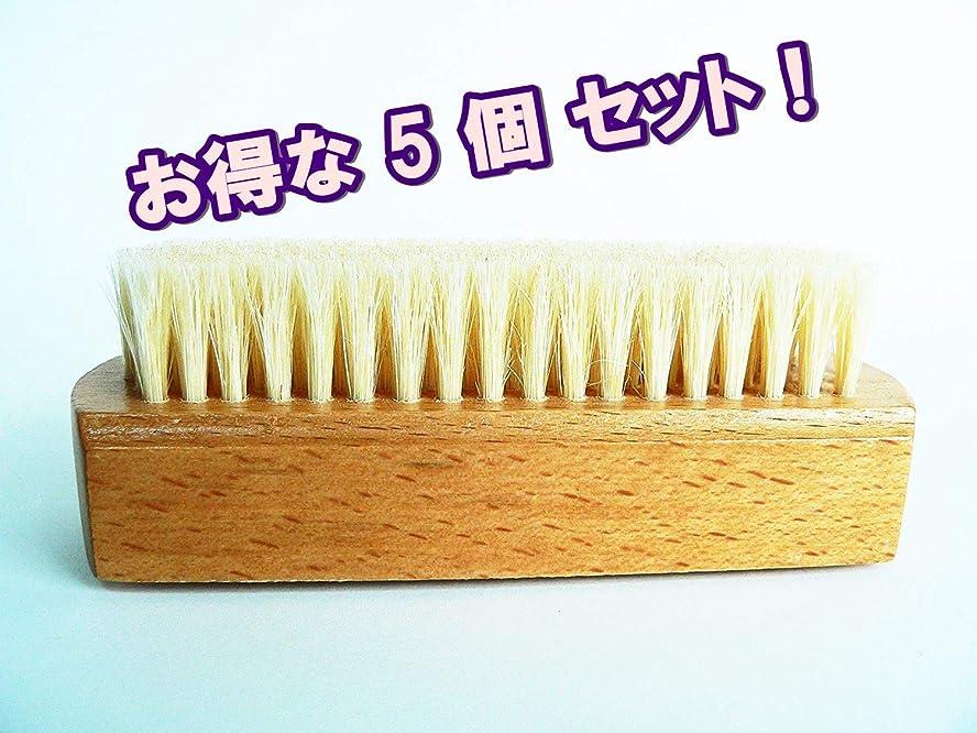 黒スラッシュ分離浅草の老舗ブラシ専門店の 爪磨き ネイルブラシ (お得な5個セット)