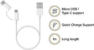 Mi 2-in-1 USB Cable (White)