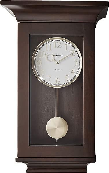 Howard Miller 625 379 Gerrit Wall Clock