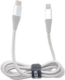 شاحن ايفون 11 من انكر، USB C الى كيبل لايتننج (طول 3 قدم معتمد من ابل ام اف اي) باورلاين+ 2 كيبل مضفر من النايلون لايفون 1...
