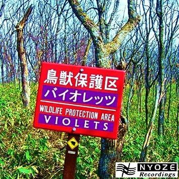 WILDLIFE PROTECTION AREA
