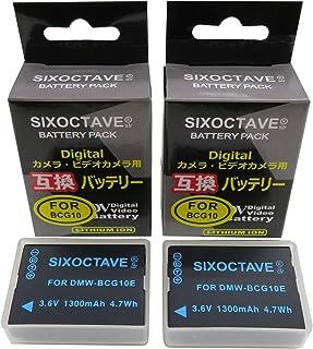 SIXOCTAVE [2個セット] 保護カバー付き Panasonic パナソニック DMW-BCG10 互換バッテリー [ 純正充電器で充電可能 残量表示可能 純正品と同じよう使用可能 ] LUMIX ルミックス DMC-TZ35 / DMC...