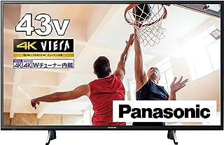 パナソニック 43V型 4Kダブルチューナー内蔵 液晶 テレビ VIERA TH-43GX755 IPSパネル