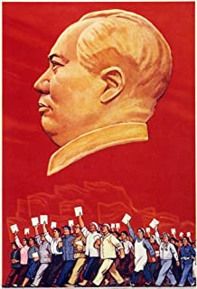 Chinese Communist Poster Nchinese Poster 1967 Honoring Mao Tse-Tung (1898-1976) And His Little Red Book (Quotations From C...