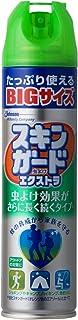 スキンガード 虫除け・忌避用品 エクストラ 大容量 エアゾールタイプ 220ml