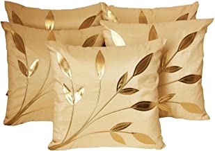 Czar Home Cream Beige Golden Cushion Covers 16X16 Set of 5