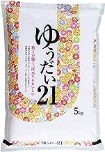 元年千葉県産ゆうだい21/10kg(5kg×2) 白米
