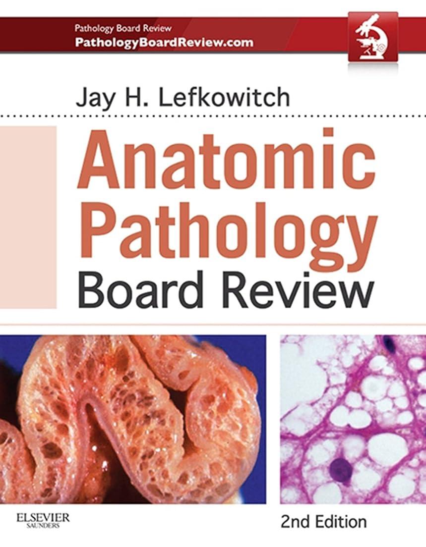 連続的スペシャリストスキャンAnatomic Pathology Board Review E-Book (English Edition)