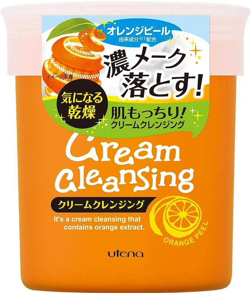 ウッズ受け入れおそらくオープル クリームクレンジング (オレンジピール由来成分配合)280g