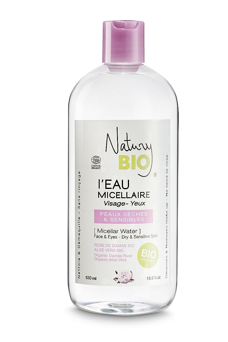 差別する感心するアレルギー性Natury BIO ナチュリービオ ミセラーウォーター 530mL (DR) ダマスクローズ 乾燥肌 敏感肌用