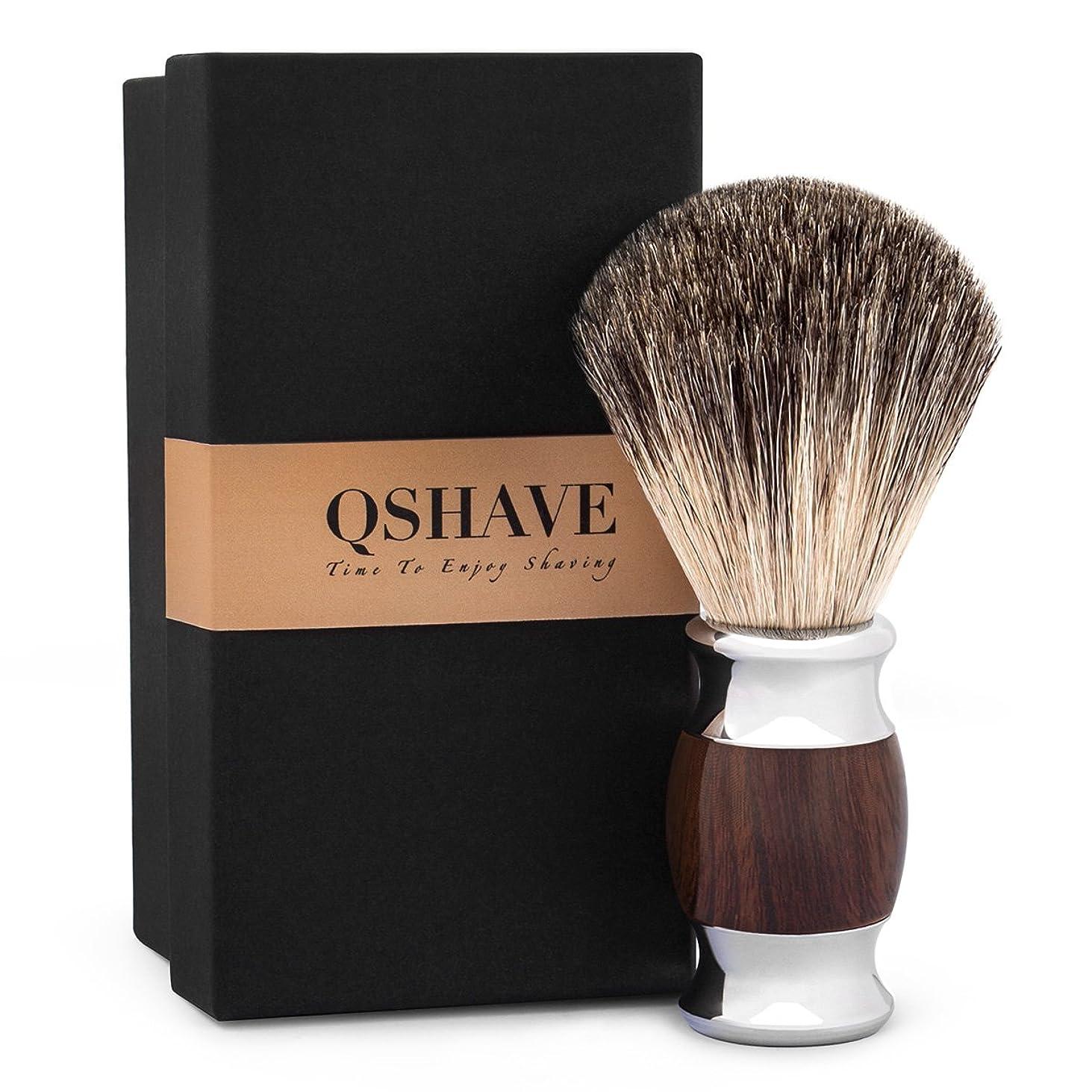 失礼日焼け特別なQSHAVE 100%アナグマ毛 木目調ハンドル オリジナルハンドメイドシェービングブラシ。ウェットシェービング、安全カミソリ、両刃カミソリに最適