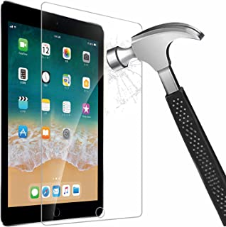【Pysea】iPad フィルム 2018/2017モデル ipad air 2/iPad Air フィルム iPad Pro 9.7強化ガラスフィルム 日本旭硝子素材 厚0.3mm 2.5D 硬度9H タブレット9.7インチiPad 2017...