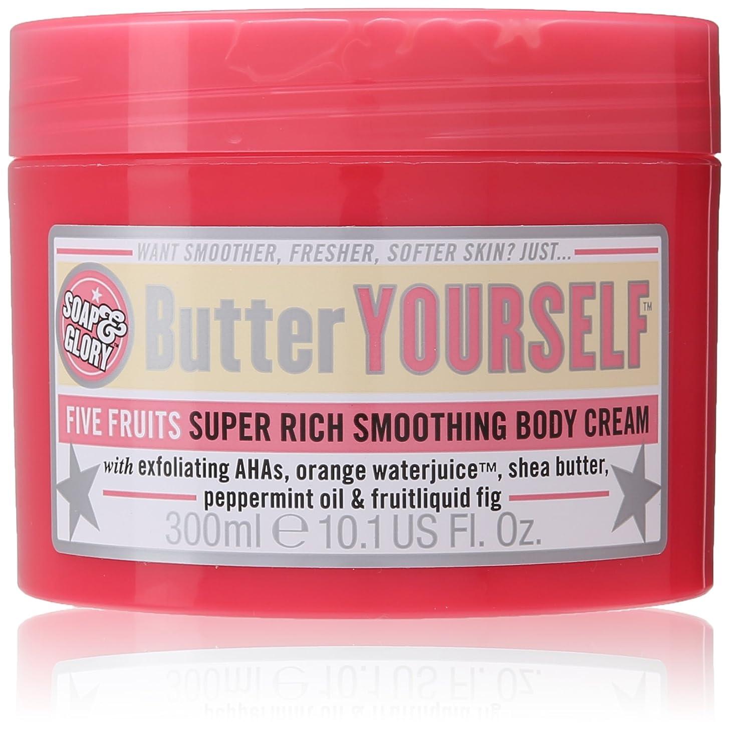 防衛発表インタラクションSoap And Glory Butter Yourself Five Fruits Super Rich Smoothing Body Cream 300ml