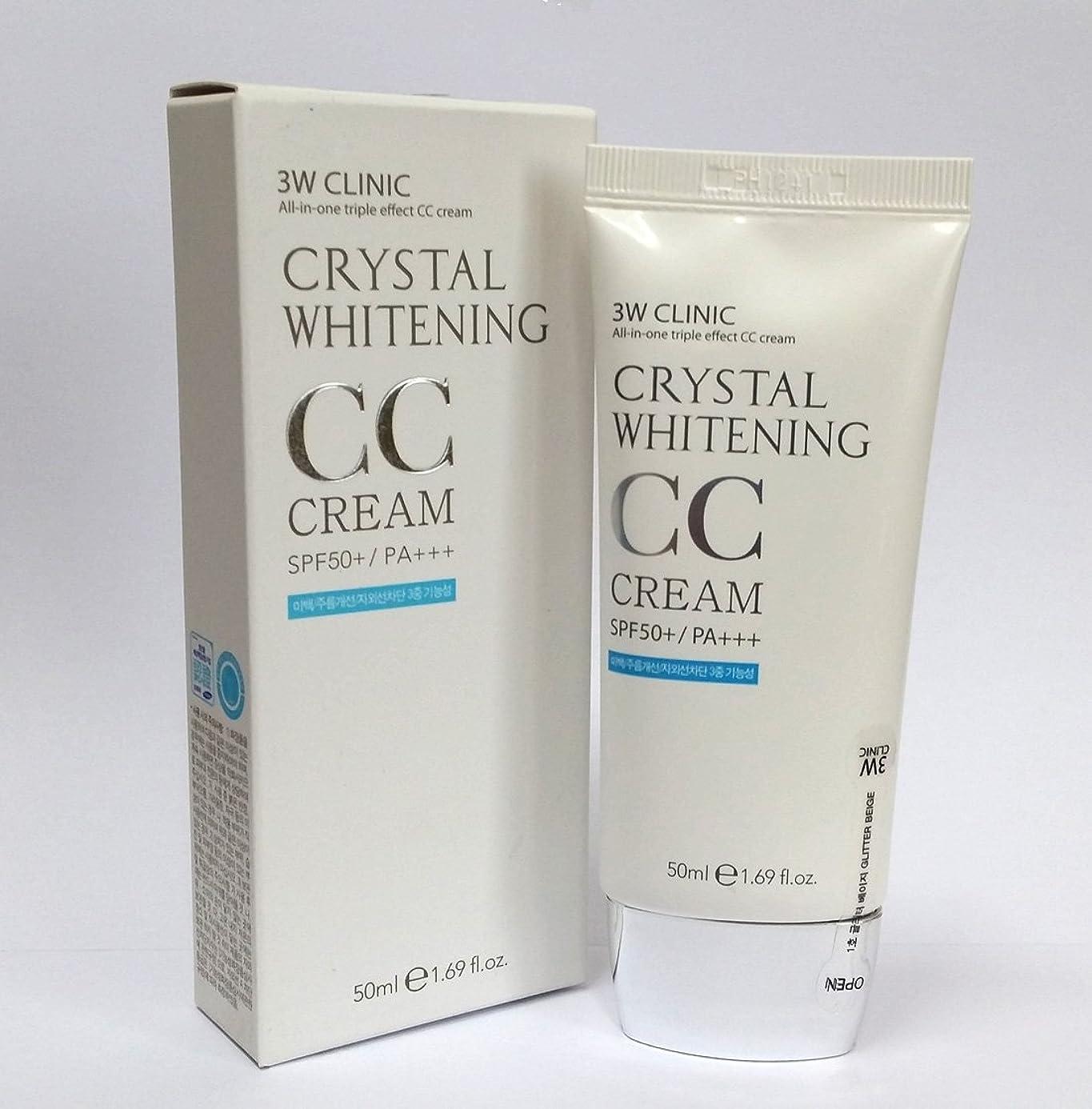 テザービジネス呼び起こす[3W CLINIC] クリスタルホワイトニングCCクリーム50ml SPF50 PA +++ / #01 Glitter Beige/Crystal Whitening CC Cream 50ml SPF50 PA+++ / #01 Glitter Beige/韓国化粧品/Korean Cosmetics [並行輸入品]