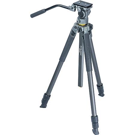Vanguard Dreibeinstativ Alta Pro 2 263av Schwarz Kamera