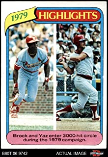 1980 Topps # 1 Highlights Lou Brock/Carl Yastrzemski Cardinals/Red Sox (Baseball Card) Dean's Cards 7 - NM Cardinals/Red Sox