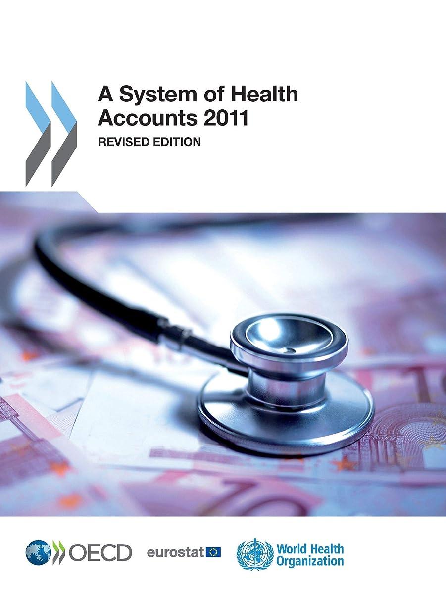 平野変動するタックルA System of Health Accounts 2011