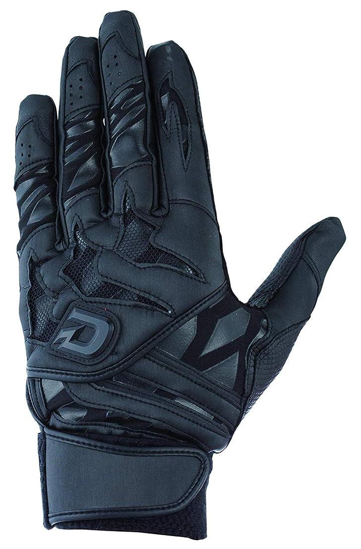 みぞれ警察インタラクションDeMARINI(ディマリニ) 野球 高校野球対応 バッティンググラブ(両手用) 手袋 WTABG0702 ブラック