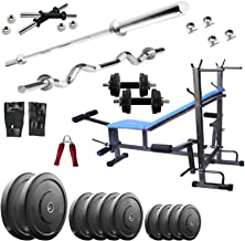 IFit Muscle Building 8 IN 1 Bench with 40Kg Weight and 3Ft Curl 5Ft Straight Rod For Perfect Fitness
