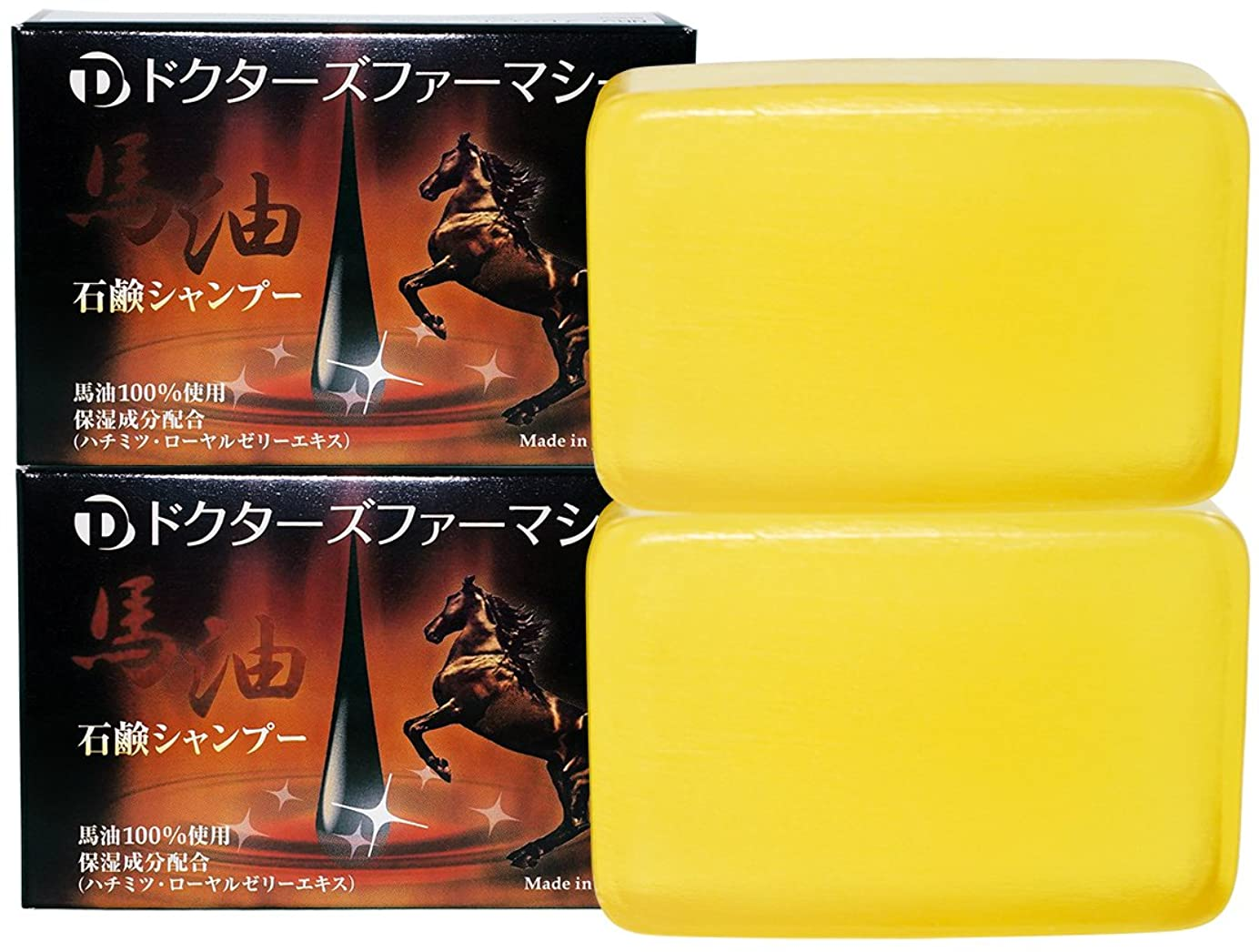 不調和可動明快育毛サポートに石鹸シャンプー  … (馬油石鹸120g, 2個)