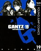 表紙: GANTZ 19 (ヤングジャンプコミックスDIGITAL) | 奥浩哉