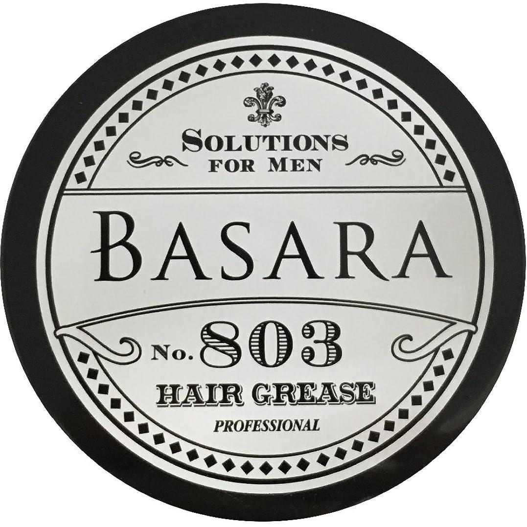 残酷データベース酸化物バサラ ハードグリース〔整髪料〕