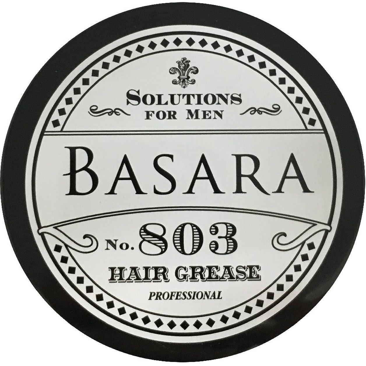 ふけるアクロバット一般化するバサラ ハードグリース〔整髪料〕