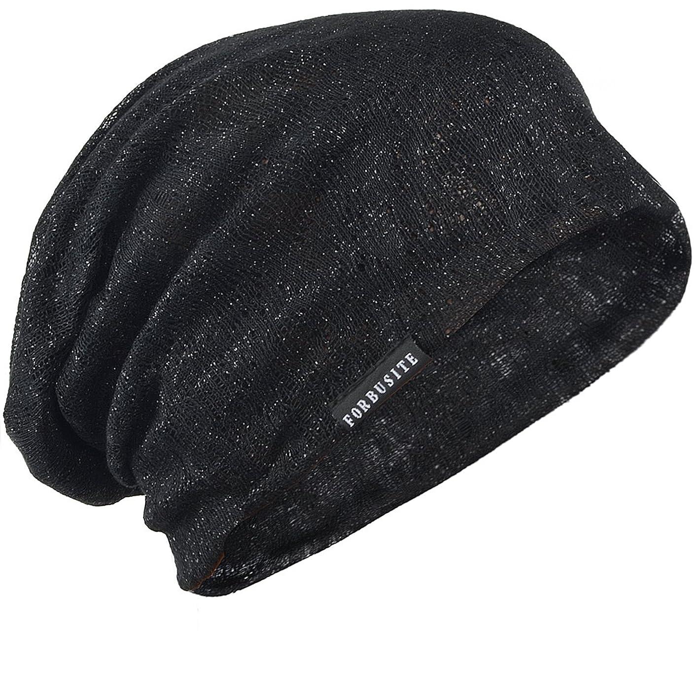 庭園ジョージバーナード有毒なニット帽 メンズ 夏用 大きいサイズ ゆるシルエットのニットキャップ 薄手 通気性 B092