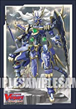 Bushiroad Sleeve Collection Mini Vol.388 Cardfight!! Vanguard The Beast of The Azur Dragon