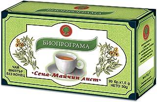 🌿 (10 Pack) Senna Tea 30g Laxante Natural | Bioprograma para Kuker Detox Tea 20 bolsitas de té | Limpieza de colon dietética natural | Ayuda para bajar de peso | Sin cafeína | Té en bolsas