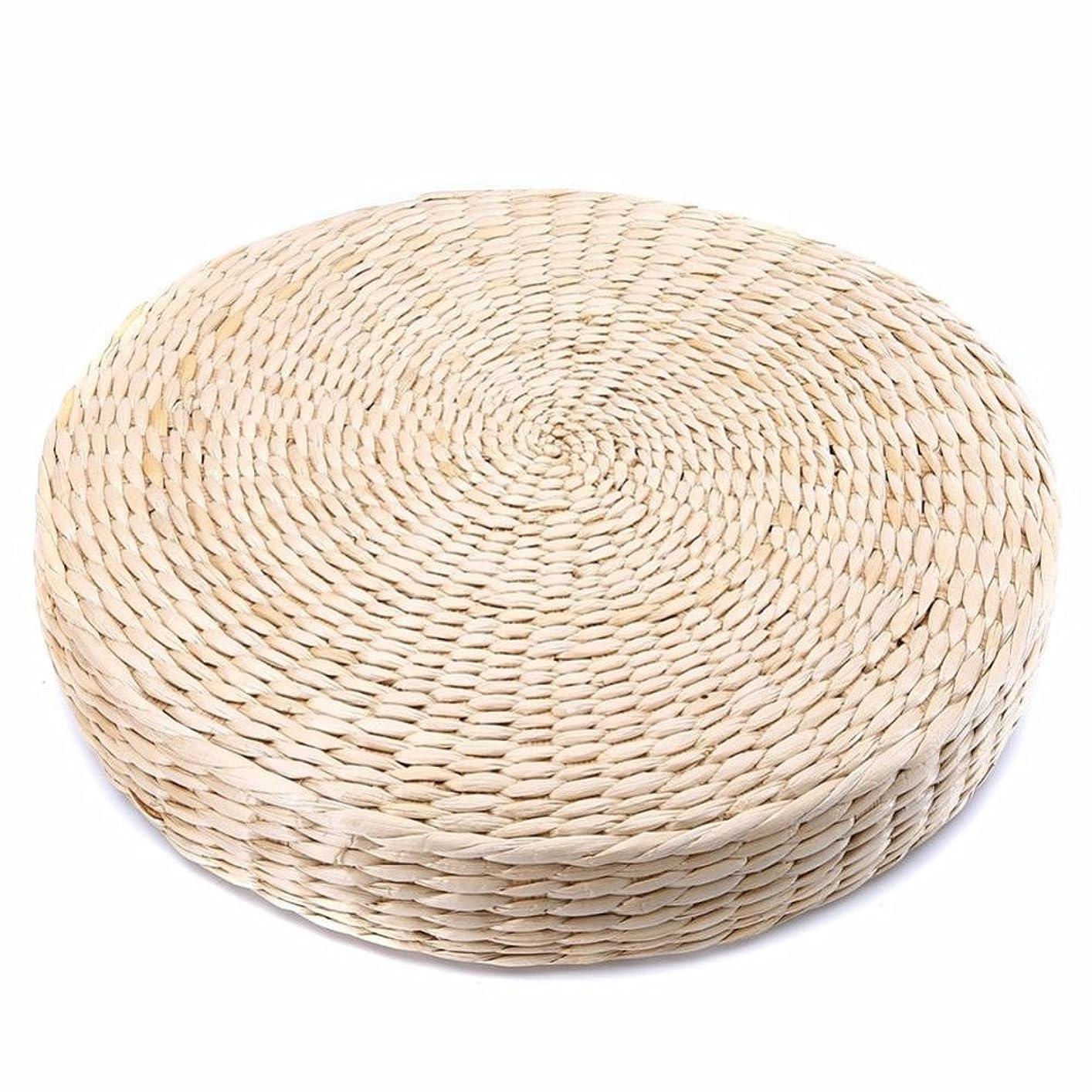 競争間に合わせなめらかな座布団 クッション フロアマット 籐畳 手織り ヨガ 丸型 フロアマット 装飾 40×6cm 高弾性プラスチックコア ベージュ