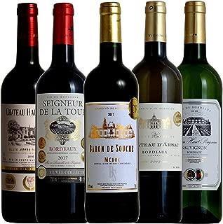全て金賞受賞 ボルドー 赤白飲み比べ 赤ワイン3本 白ワイン2本 5本セット 750ml×5