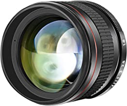 Neewer Multi-Coated 85mm f/1.8 Portrait Aspherical Telephoto Lens for Canon EOS 80D 70D 60D 60Da 50D 7D 6D 5D 5DS 1Ds Rebel T6s T6i T6 T5i T5 T4i T3i T3 T2i and SL1 DSLR Cameras, Manual Focus HD Glass