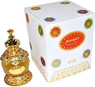 Maisam By Rasasi - Concentrated Perfume Oil, Attar for Men and Women, 20 ml