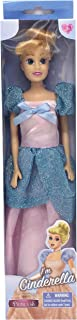 Cinderella Classic Princess 11.5 Doll (CP22517-B)