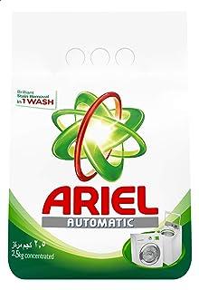 Ariel Detergent Powder - 2.5 kg