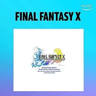 FINAL FANTASY X サウンドトラック