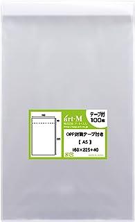 【国産】テープ付 A5【 A5用紙 / A4用紙2ッ折り用 】透明OPP袋(透明封筒)【100枚】30ミクロン厚(標準)160x225+40mm