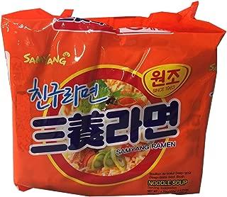 Best samyang original ramen Reviews