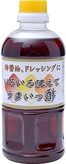 万両味噌醤油 ハラル認証 いろいろ使えてうまいっ酢 500ml