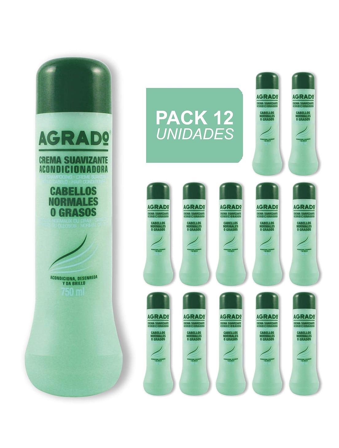 品種インサート一月childrenandヘアコンディショナー(普通の髪か脂肪)-750 ml。