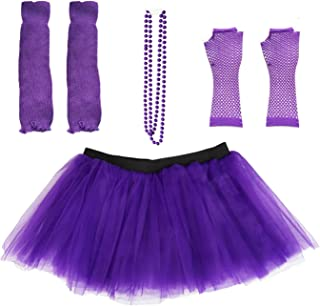 purple tutu costume