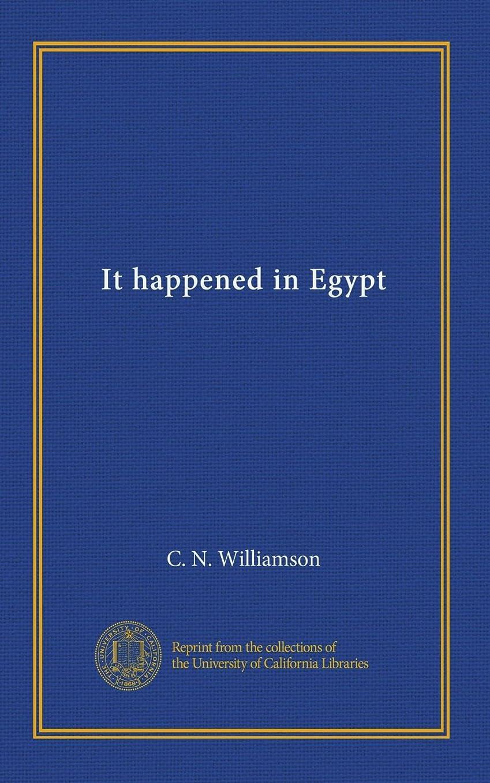 書き出す会社ランプIt happened in Egypt
