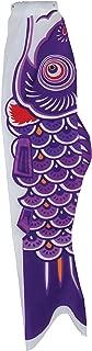 In the Breeze Koi Fish Windsock, 36-Inch, Purple