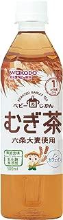ベビーのじかん むぎ茶 500ml ×24本 ノンカフェイン [1ヶ月]