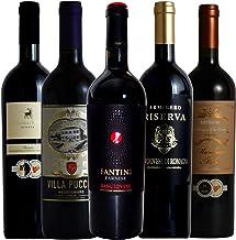 厳選イタリア赤ワイン イタリア名家飲み比べ ソムリエ厳選ワインセット 赤ワイン 750ml 5本
